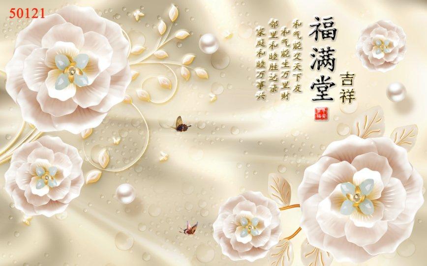Tranh Hoa 3D - 50121