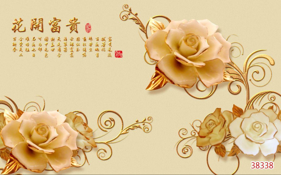 Tranh Hoa 3D - 38338