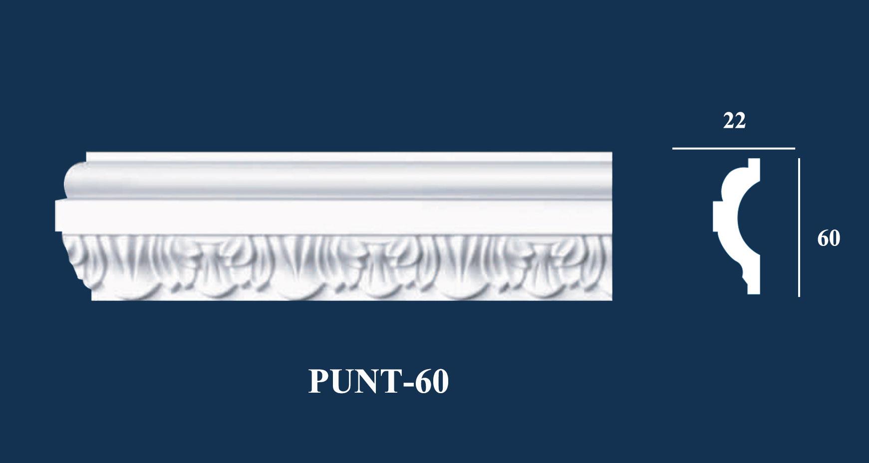 Chỉ Nẹp Hoa VănTrang Trí - PUNT-60