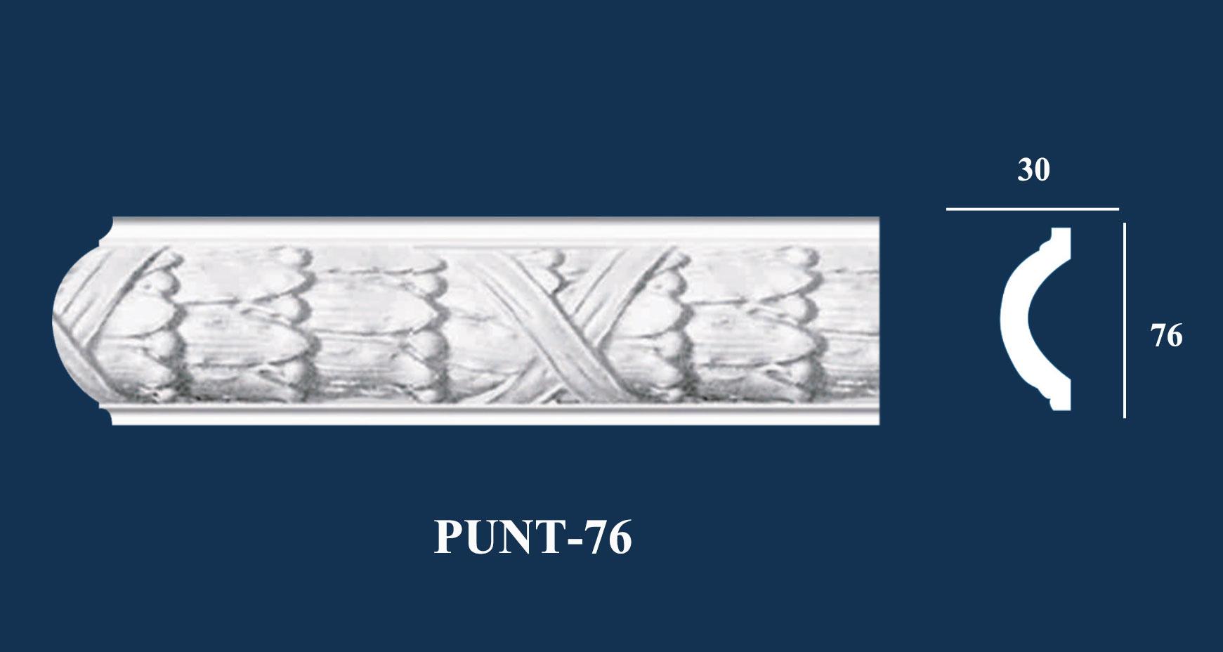 Chỉ Nẹp Hoa VănTrang Trí - PUNT-76