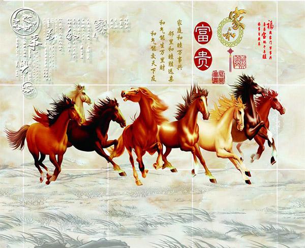 Tranh Mã Đáo Thành Công - 120
