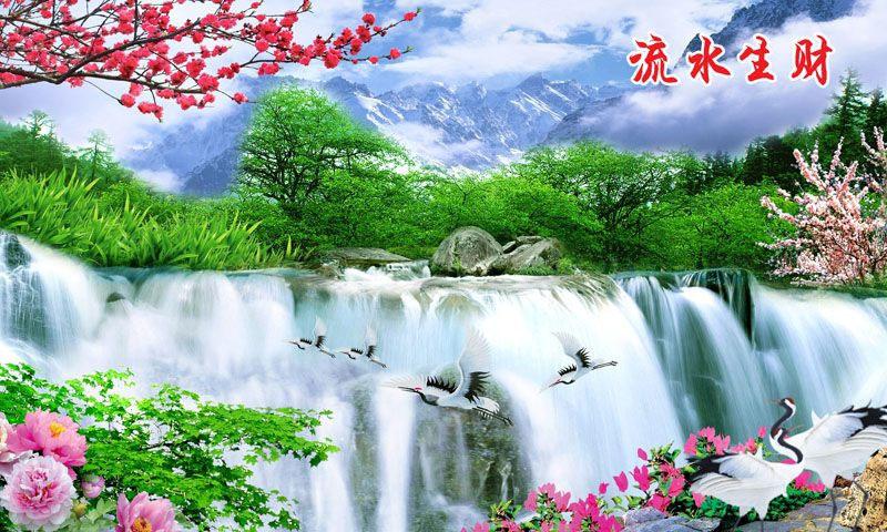 Tranh Sơn Thủy - 576