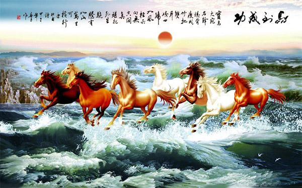 Tranh Mã Đáo Thành Công - 1319