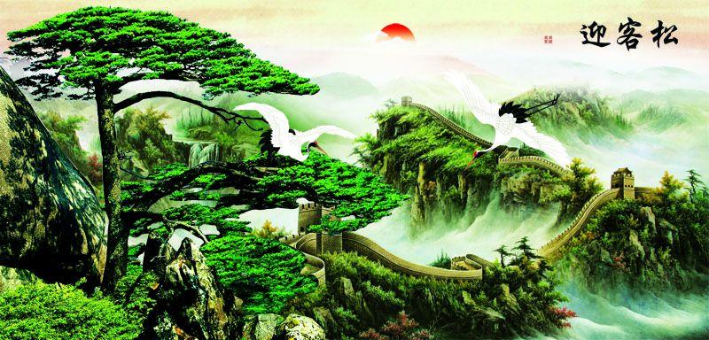 Tranh Sơn Thủy - 2261