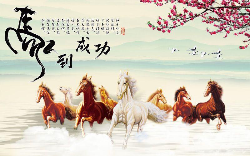 Tranh Mã Đáo Thành Công - 2658