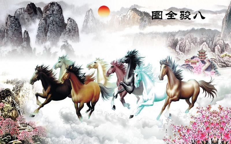 Tranh Mã Đáo Thành Công - 2825