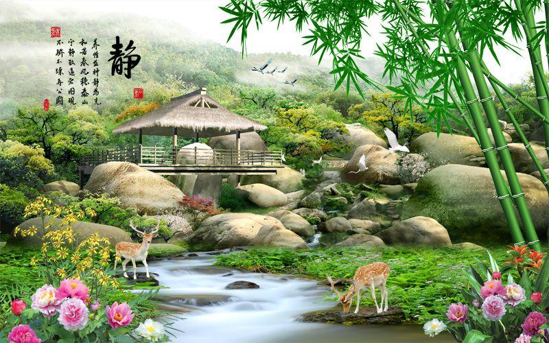 Tranh Sơn Thủy - 2853