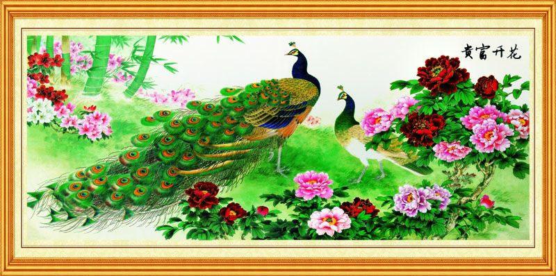 Tranh Công Phượng - CP6769