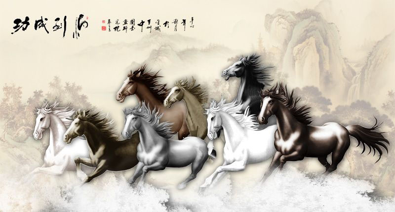 Tranh Mã Đáo Thành Công - 309