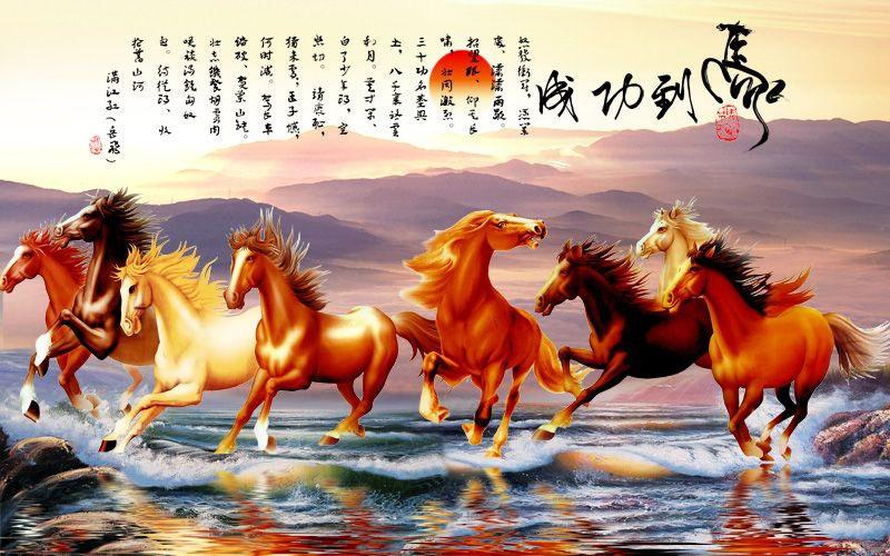 Tranh Mã Đáo Thành Công - 5219