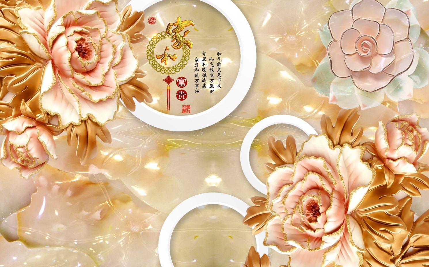 Tranh Hoa 3D - 10921