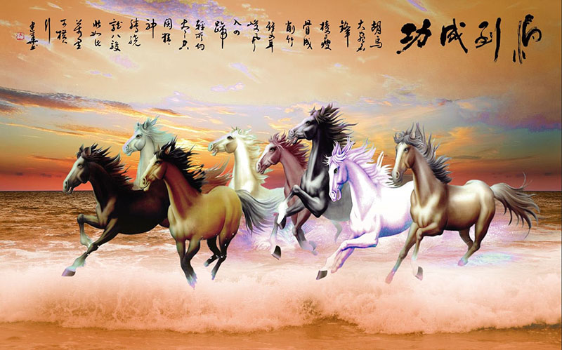 Tranh Mã Đáo Thành Công - 11209