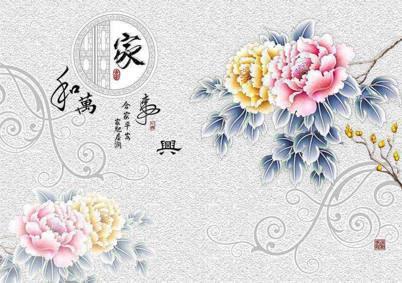 Tranh Hoa - TCL(962)