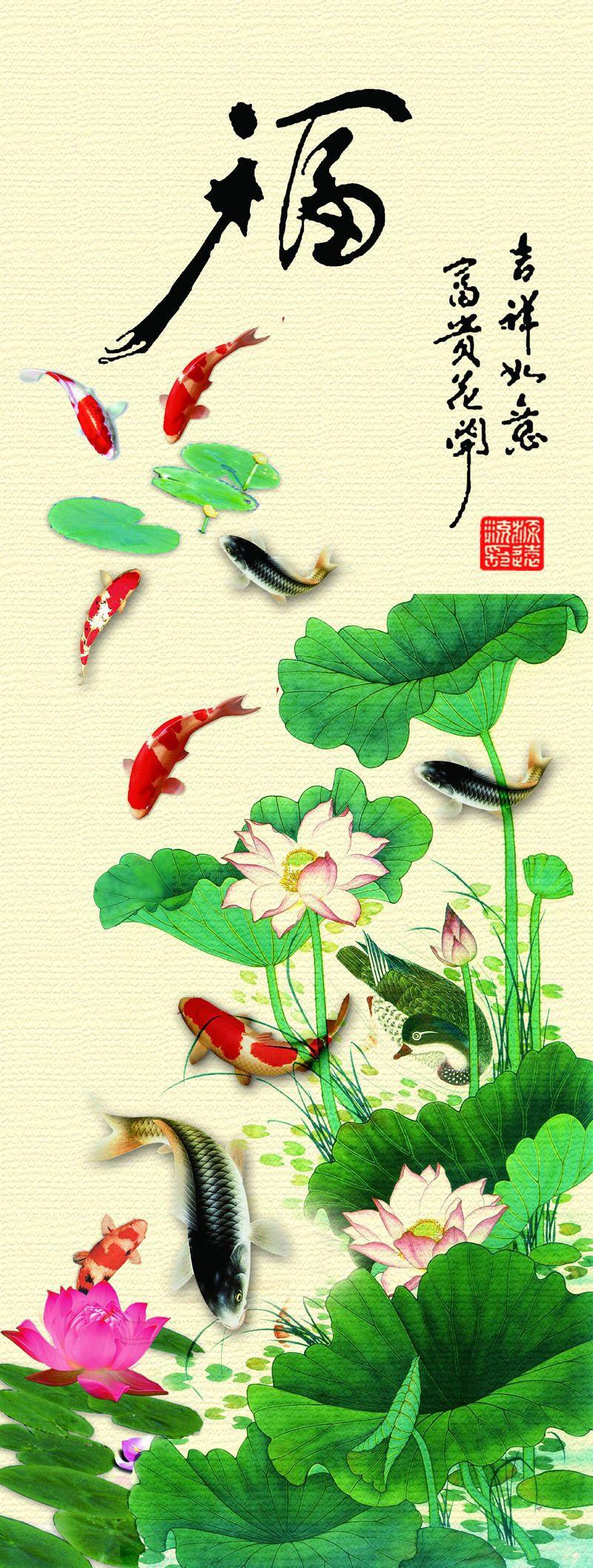 Tranh Cá Phong Thủy - CPT532