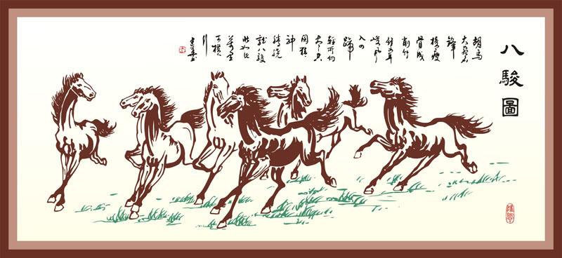 Mã Đáo Thành Công - MS67
