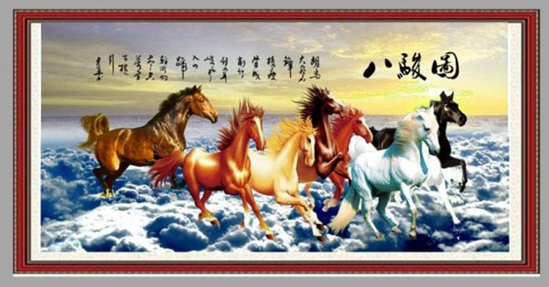 Tranh Mã Đáo Thành Công - MS76