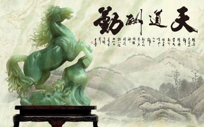 Mã Đáo Thành Công - MS51