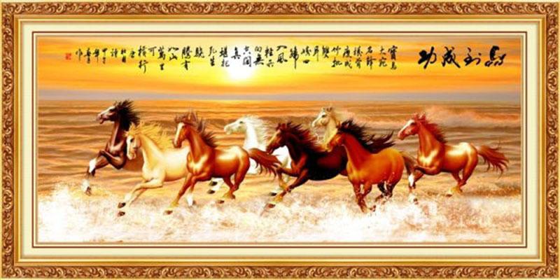 Mã Đáo Thành Công - MS52