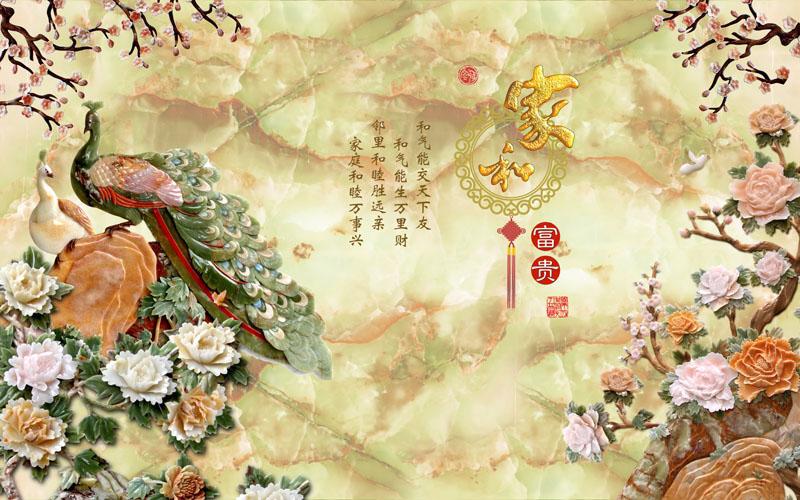 Tranh Rồng Phượng - CP67111