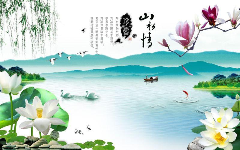 Tranh Dán Tường Sơn Thủy - ST103