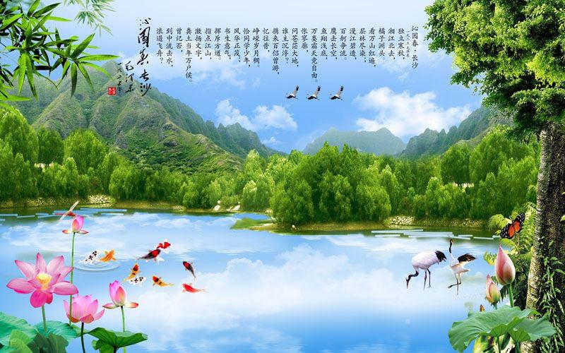Tranh Dán Tường Sơn Thủy - ST97108