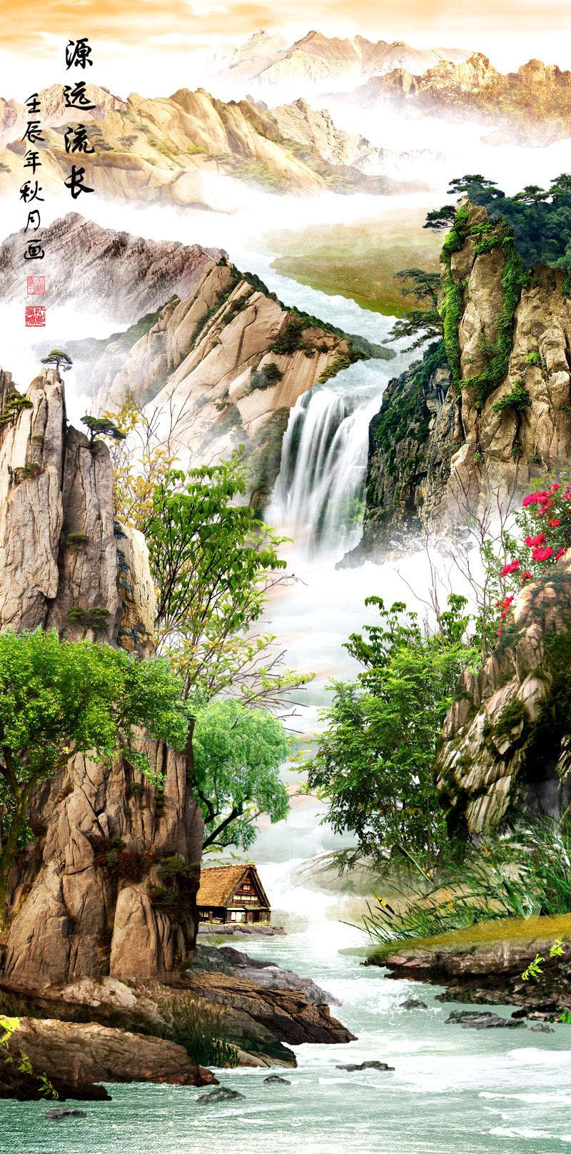 Tranh Dán Tường Sơn Thủy - ST25