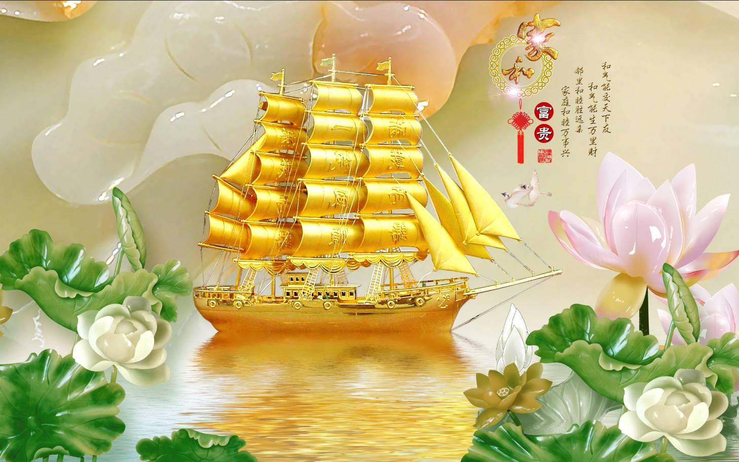 Thuận Buồm Xuôi Gió - XG9760