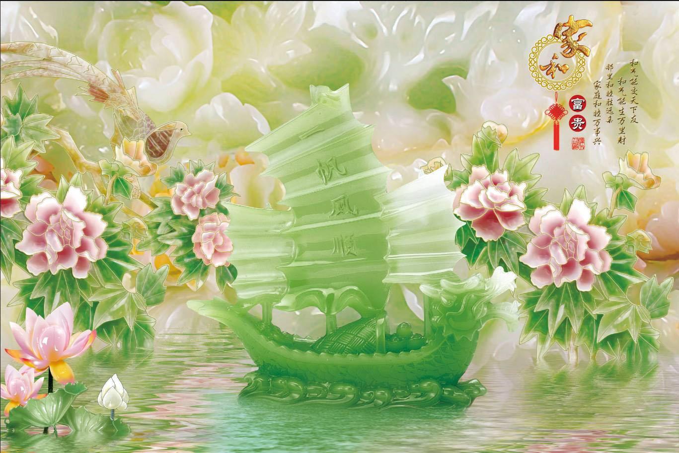Thuận Buồm Xuôi Gió - XG9758