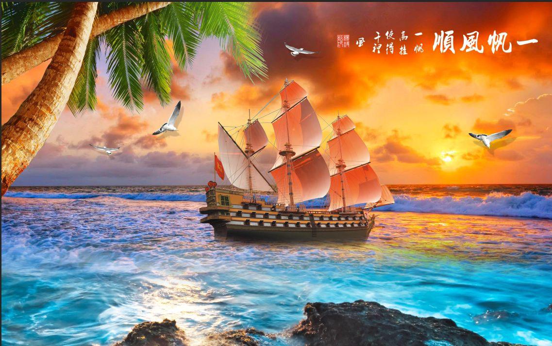 Thuận Buồm Xuôi Gió - XG971