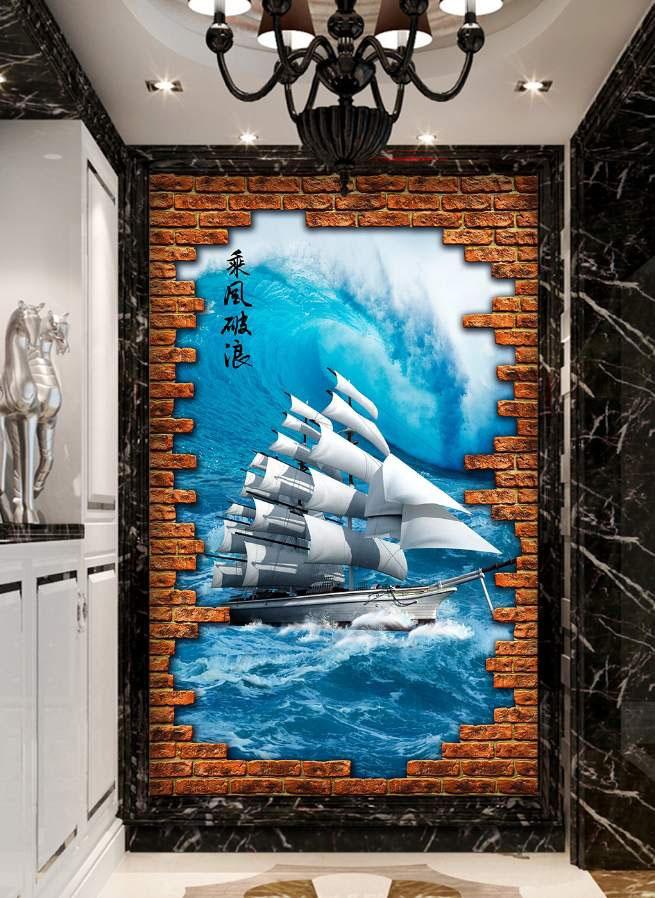 Thuận Buồm Xuôi Gió - XG9723