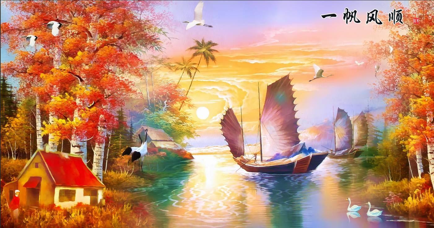 Thuận Buồm Xuôi Gió - XG9725