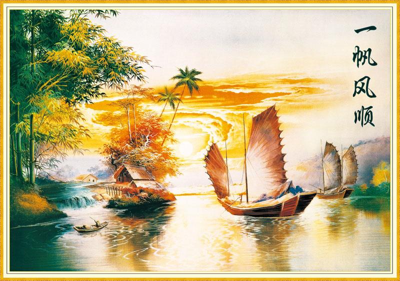 Thuận Buồm Xuôi Gió - XG9735