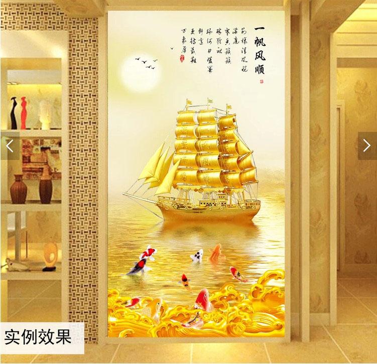Thuận Buồm Xuôi Gió - XG9737