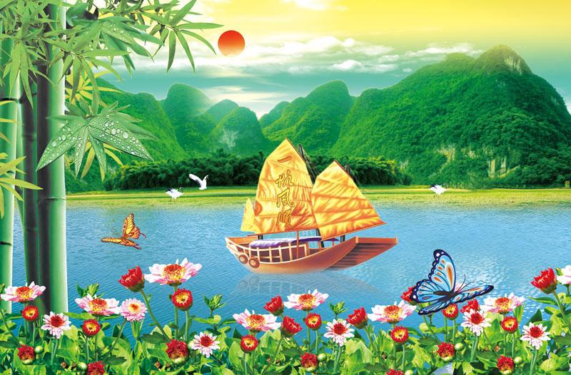 Thuận Buồm Xuôi Gió - XG9748