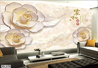 Tranh Hoa 3D - TH3052