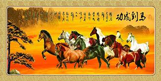 Tranh Mã Đáo Thành Công - 47