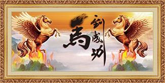 Tranh Mã Đáo Thành Công - 54
