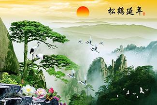 Tranh Sơn Thủy - 586