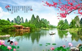 Tranh Sơn Thủy - 2630