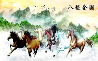 Tranh Mã Đáo Thành Công - 2826