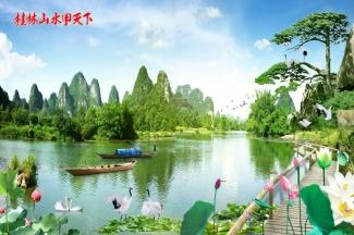 Tranh Sơn Thủy - 2849