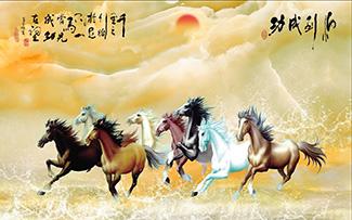 Tranh Ngựa - 11268