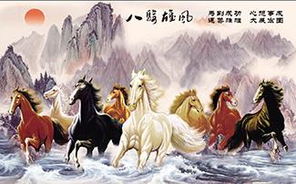 Tranh Mã Đáo Thành Công - 11274