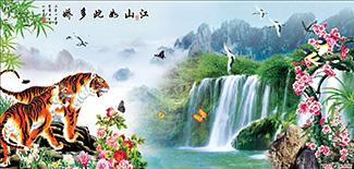Tranh Sơn Thủy -11682