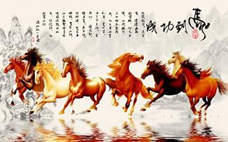 Tranh Mã Đáo Thành Công - MS73