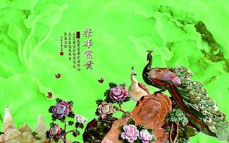 Tranh Rồng Phượng - CP67121