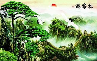 Tranh Dán Tường Sơn Thủy - ST40