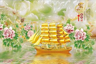 Thuận Buồm Xuôi Gió - XG9759