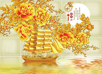 Thuận Buồm Xuôi Gió - XG9757