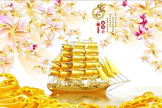 Thuận Buồm Xuôi Gió - XG9756